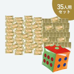 サイコロ出た目の数だけプレゼントゴールドティッシュ(約35人用)