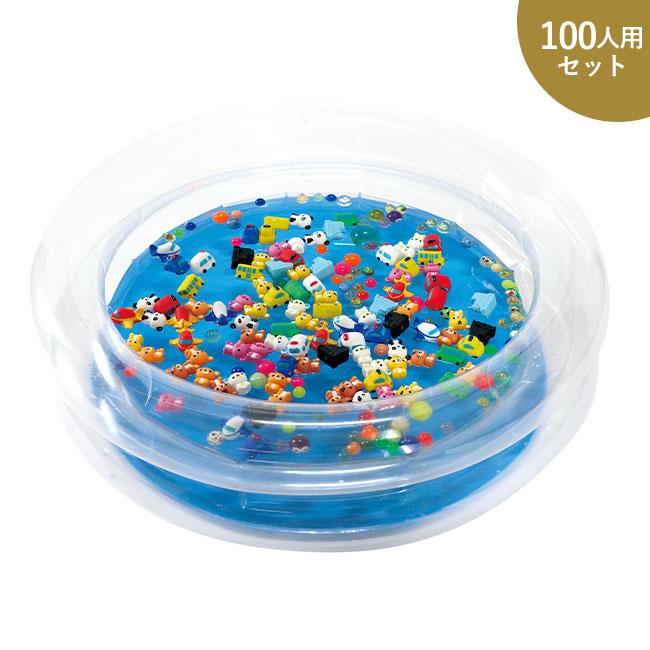 バラエティミックスすくい大会 100人用(ep7238)