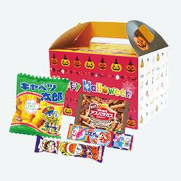 ハロウィンお菓子ボックス