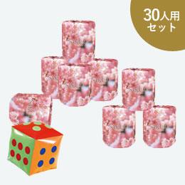 サイコロ出た目の数だけプレゼント 桜トイレットペーパー(約30人用)