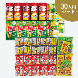 運試しゾロ目でお菓子(30人用)