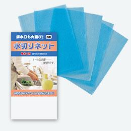 水切りネット(抗菌成分配合)