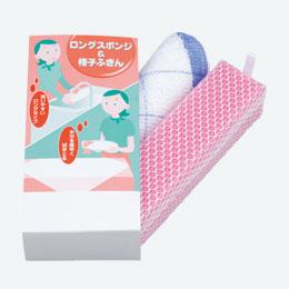 椅子ふきん&ロングスポンジ(カラー)