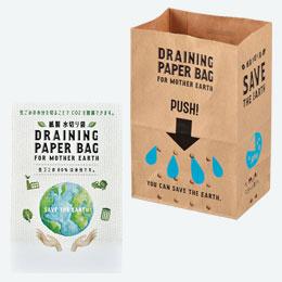 紙製水切り袋1P