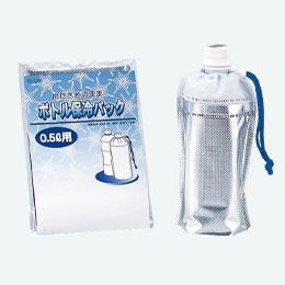 ボトル保冷パック(0.5L用)