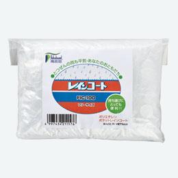 ポケットレインコート-1(袋入)