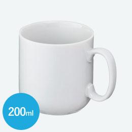 マグカップ・ラウンドタイプ小(200ml)(白)