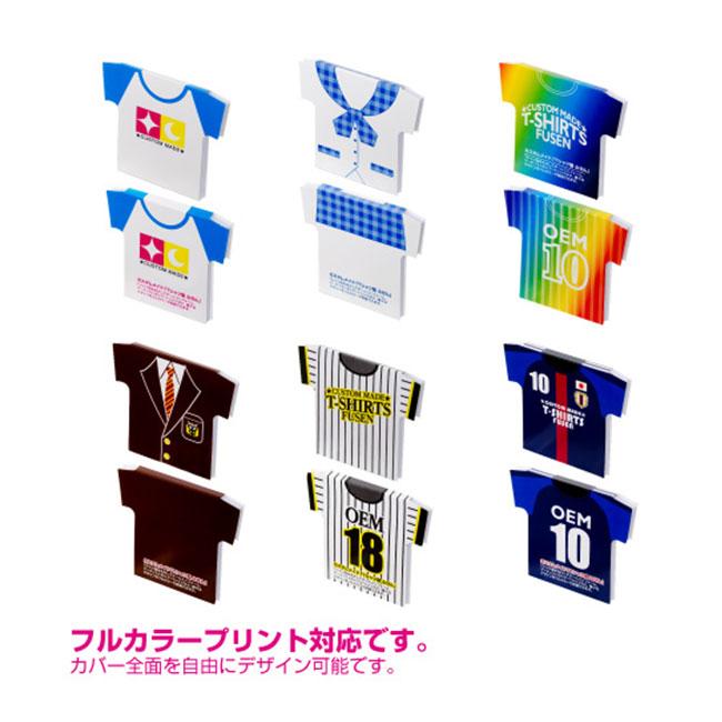 カスタムメイドTシャツ型ふせん(hi092817AA)フルカラープリント例
