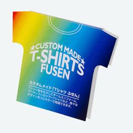 カスタムメイドTシャツ型ふせん(hi092817AA)の商品画像