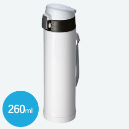 ワンタッチスリムボトル(260ml)(白)
