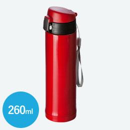 ワンタッチスリムボトル(260ml)(赤)