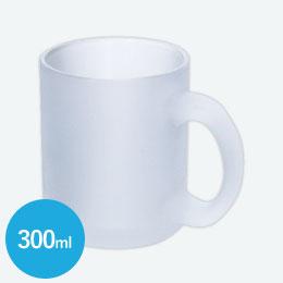 昇華転写対応グラスマグ(300ml)フロスト
