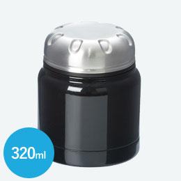 ステンレスフードポット(シンプル)(320ml)(黒)