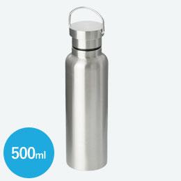 ステンレスダブルウォールボトル(500ml)(シルバー)