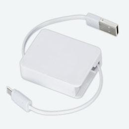 巻き取り式USBケーブル(両面タイプ)(白)