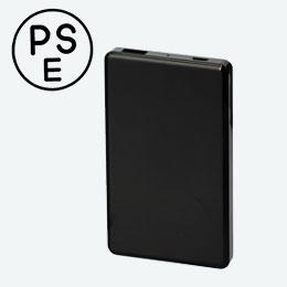 PSEバッテリーチャージャー(光沢タイプ)4,000mAh(黒)