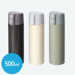 ワンタッチスリムボトル(500ml)