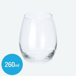 ラウンドグラス(260ml)