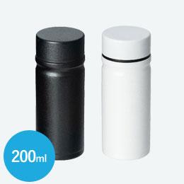 マグボトル(200ml)