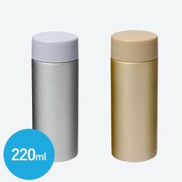 ステンレスミニマグボトル(220ml)