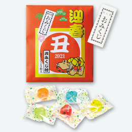 干支キャンディ5粒入(おみくじ付)