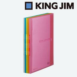 シンプリーズクリアファイル サイドイン20P/キングジム