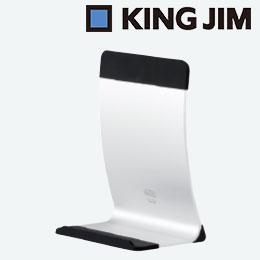 BASE ノートパソコンスタンド/キングジム