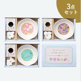 彩り豆皿とお香のセット