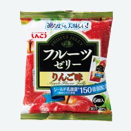 凍らせて美味しいゼリー りんご味