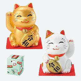 祝元号 招福招き猫
