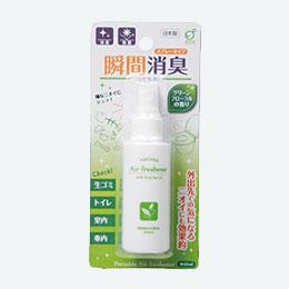 携帯消臭除菌スプレー グリーンフローラルの香り