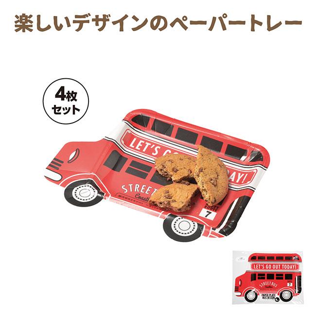 ペーパープレート バス型4枚入(m33607)