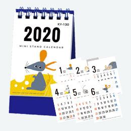 ミニスタンド卓上カレンダー 子
