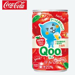 コカ・コーラブランド缶ジュース160ml QOOりんご