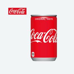 コカ・コーラブランド缶ジュース160ml コカ・コーラ