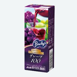 バヤリース果汁100%ジュースグレープ