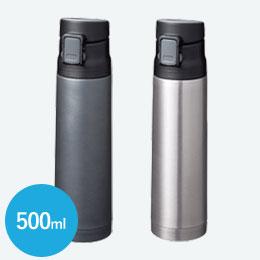 真空ステンレスワンタッチボトル500ml