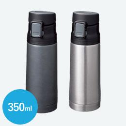 真空ステンレスワンタッチボトル350ml