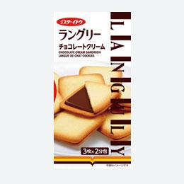 ミスターイトウ ラングリー6枚入 チョコレートクリーム