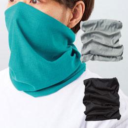 マスクにもなるマルチスカーフ