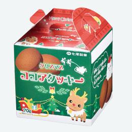 クリスマス ココアクッキー