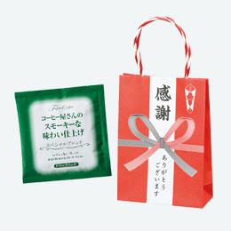 コーヒー&プチ袋(感謝)