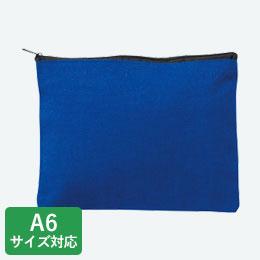 キャンバスA6ポーチ(ブルー)