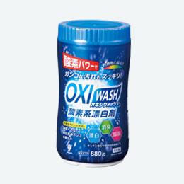 OXI WASH(オキシウォッシュ)酸素系漂白剤ボトル680g