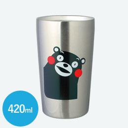 くまモンのステンレス真空断熱タンブラー 420ml