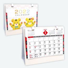 卓上デルタカレンダー 寅