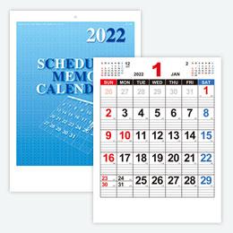 2022年スケジュールメモカレンダー