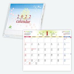 2022年マルチ卓上カレンダー