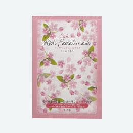 リッチフェイシャルマスク【桜の香り】