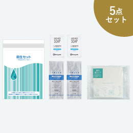衛生セット(組立紙コップ・ハンドソープ・マウスウォッシュ)